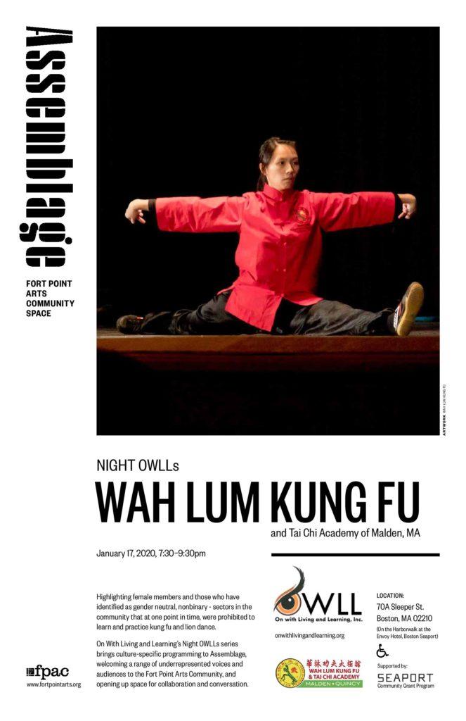 Wah Lum Fung Fu-page-001